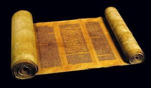 Como entender que Bíblia é para todos e não somente para os hebreus?